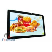Buy cheap Customized Wall Mounted Digital Signage Indoor Lcd Advertising Screens For Hotel product