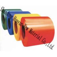 Buy cheap prepainted steel coils product