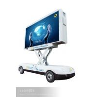 China P10 Led Mobile Billboard truck advertising with DIP LED light , outdoor digital billboard on sale