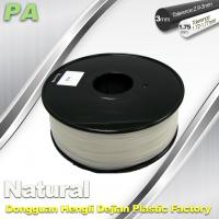 Buy cheap Diameter Of 1.75mm And 3.0mm PA  Nylon 3D Printer Filament  Materials product