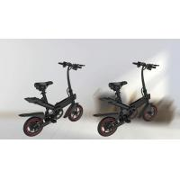 Buy cheap 36V Mini Full Size Folding Electric Bike With Leisure Range 60km White / Black product