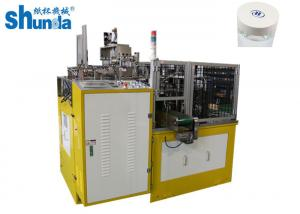 Buy cheap 5.5kw 450gsm 60pcs/Min Paper Lid Forming Machine product