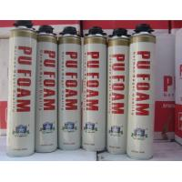 Buy cheap Fire Proof PU Foam Spray Can / Aerosol Polyurethane Foam Insulation B2 Grade product