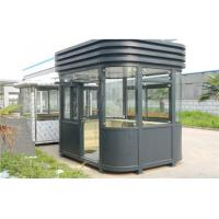 Buy cheap Light Steel Booth/Toilet product