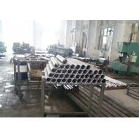 Buy cheap Quenched / Tempered Hollow Steel Round Bar With Chrome Plating product