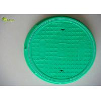 Buy cheap Composite Resin Manhole Cover Hydrant Ductile Iron Rain Drain Grating With Frame product