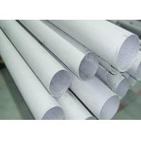 Buy cheap Annealed Surface 430 Stainless Steel Pipe Selectable Shapes With Beveled Ends product