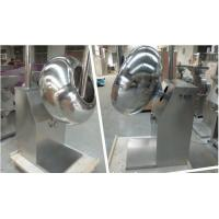 Quality 800mm Pan Diameter High Capacity Film Coating Machine Adjustable For Food Industry for sale