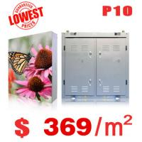 Buy cheap LED Displays,LED Screens,LED Signs supplier/manufacturers--10.1 led display product