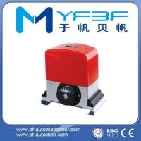 Buy cheap 220V AC Automatic Sliding Garage Door Motor For Factory / School / Hospital from wholesalers