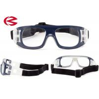 China Hard Frame Soft Nose Pad Basketball Sports Glasses Scratches Resistance Sunglasses on sale