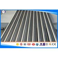 China Round Shape Stainless Steel Bar 430 / UNS S43000 Steel Grade Dia 6-550 Mm on sale