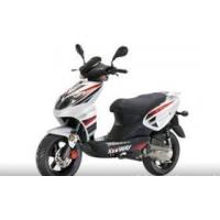 Buy cheap pièces chinoises de scooter product