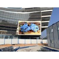 China P8.9 Large RGB Full Color Advertising LED Display Screen Environmental Protection on sale