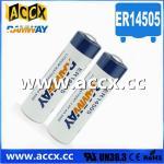 Buy cheap aa battery 14500 2700mAh product