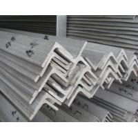 Buy cheap AISI Hot rolled 316 304 410 HRAP stainless steel angle bar iron sizes 75 * 75 * 6mm product