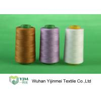 Buy cheap Bright Colored Polyester Core Spun Thread from wholesalers