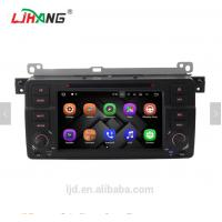 China SD Card Port FM AM Bmw X5 E53 Car Gps Navigation System Dvd Player 2GB DDR3 on sale