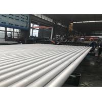 Buy cheap Bright Annealed 304 Stainless Steel Tubing  Finned For Sanitary Or Industial product