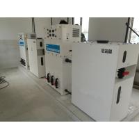 Buy cheap White Chlorine Dioxide Generator Producing Mixed Oxide Disinfectant product