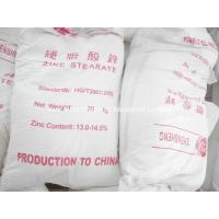 Buy cheap Zinc stearate manufacturer in China product