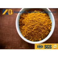 Buy cheap Nutritious Grade A Organic Fish Meal Fertilizer Healthy Fur Animal Feed product