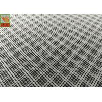 Buy cheap White HDPE Plastic Garden Mesh Netting For Mosquitoes / Insect Proof product
