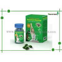 Buy cheap Updated Version Meizitang Botanical Slimming SoftGels without Side Effects, 650mg*30 Pills product