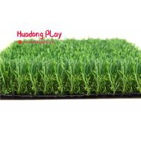 Buy cheap Natural Artificial Turf Grass ,  Pe Residential Artificial Turf  0.85cbm New Style product