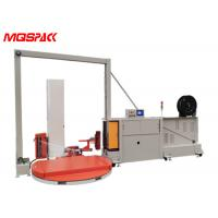Buy cheap HMI Touch Panel Automatic Strapping Machine , Short Feeding Industrial Strapping Machine product
