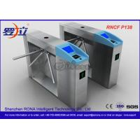 China Pedestrian Access Half Height Tripod Turnstile With Bar Code Ticket System on sale