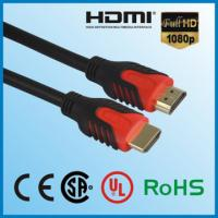 Buy cheap HDMI Double Model Cable product