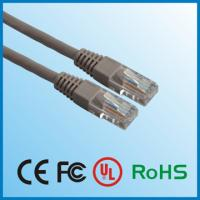 Buy cheap Sell hot selling cat6A lan cable product