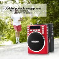 Buy cheap Mini FM radio amplifier speaker with voice amplifier and voice recorder product
