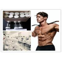 Buy cheap 99% Pure Terlipressin Acetate CAS 820959-17-9 , Peptides Muscle Building product