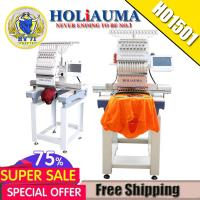 Buy cheap Top quality single head high speed 15 needles computer embroidery machine like feiya embroidery machine price product