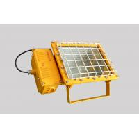 Buy cheap EXPLOSION-PROOF FLOODLIGHTS EPFL137007 150W IP65 FOR INDUSTRIAL LIGHTING product