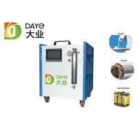 Buy cheap 380V Oxyhydrogen Gas Generator / HHO Gas Welding Machine For Motor Enameled Wire from wholesalers