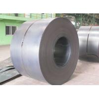Buy cheap ASTM A283 STEEL PLATE product