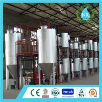 China waste oil refine oil machine on sale