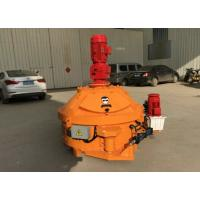Buy cheap PMC100 Short Mixing Time Vertical Shaft Concrete Mixer Short Mixing Time product