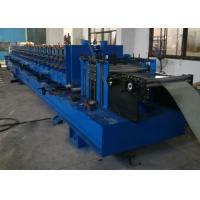 Buy cheap 7.5KW Power Racking Shelf Box Forming Machine with Electronic Control product