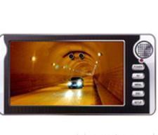 """Buy cheap Š XC-GPS7001 do ¼ do ï do sistema-número da navegação de GPS-7 """" GPS product"""