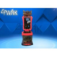 Buy cheap EPARK hot sale coin amusement aliens arcade shooting game machine simulator earn money for sale product