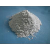 Buy cheap Chemical Compound Barium Carbonate White Free Flowing Powder Cas 513-77-9 product