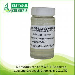 Buy cheap 4,4' - Methylenebis [морфолин] product