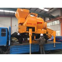 China Small Electric Concrete Mixer Pump/Concrete Mixing Pump/Concrete Mixer Machine Output Aggregates 50mm Diameter on sale