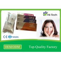 Buy cheap Liquid Gel Hyaluronic Acid Skin Care Injections For Check Augmentation product