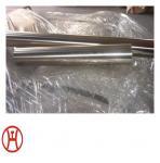 Buy cheap ASTM B622/ASME SB622 steel pipe product