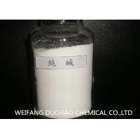 China Strong Alkalinity Sodium Carbonate Basic Materials For Chemical Industry on sale